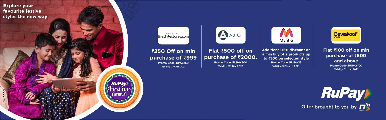 RuPay Offers1