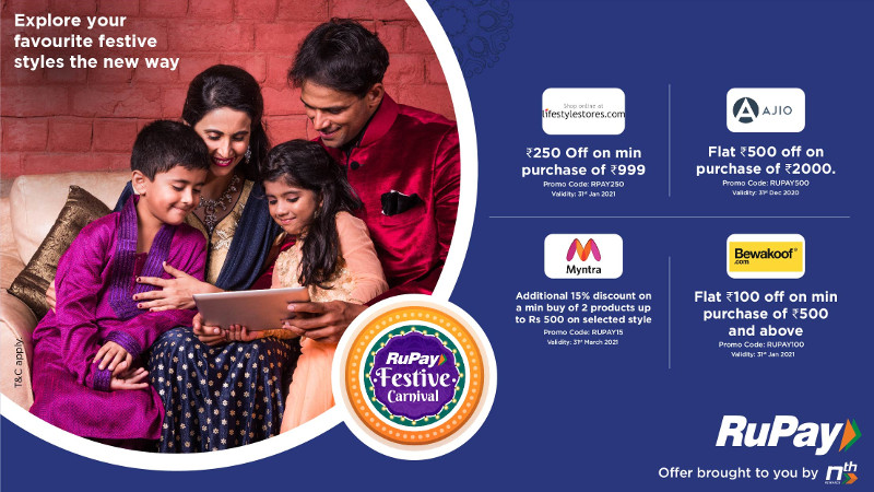 RuPay Offers2